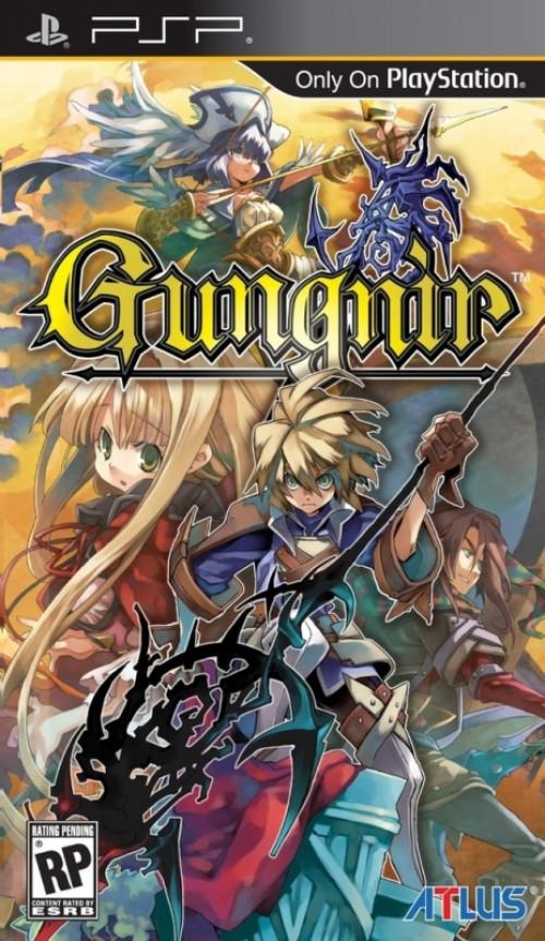 Image of Gungnir