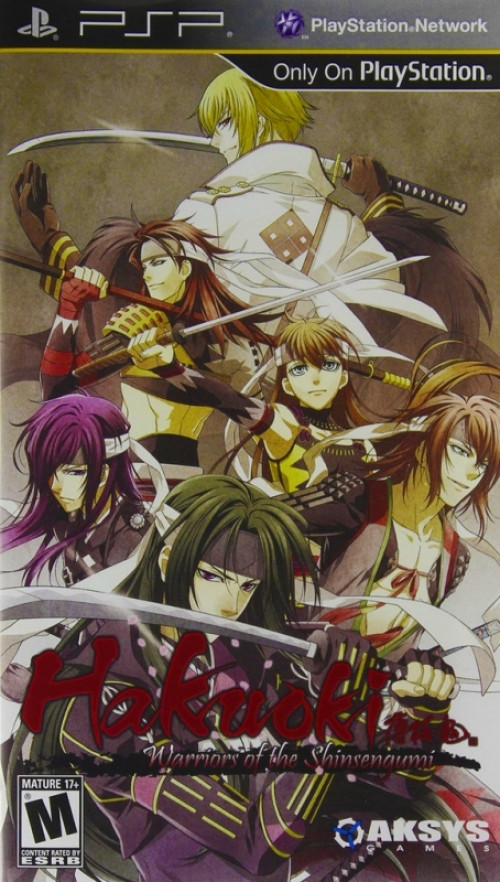 Image of Hakuoki Warriors of the Shinsengumi