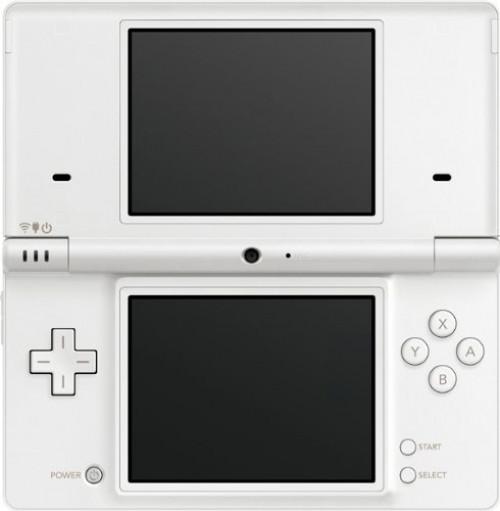 Nintendo DSi (White) (los)