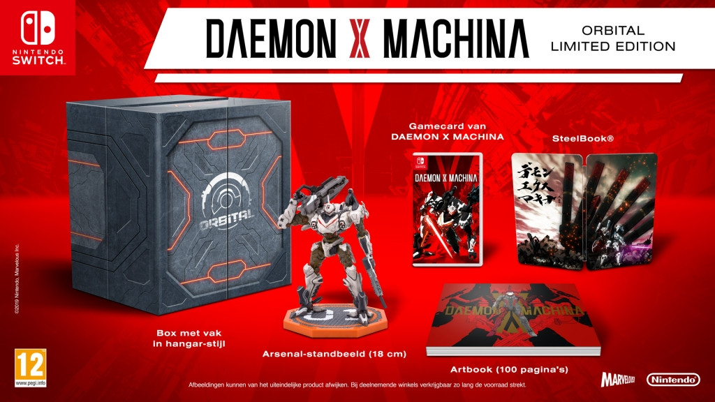 Nintendo Daemon X Machina Orbital Limited Edition