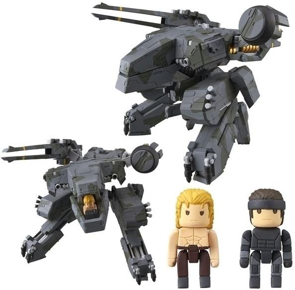 Metal Gear Solid D-Spec - Metal Gear Rex