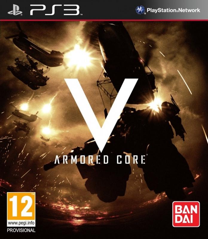 Goedkoopste Armored Core V