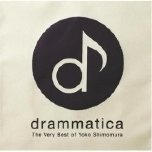 Drammatica