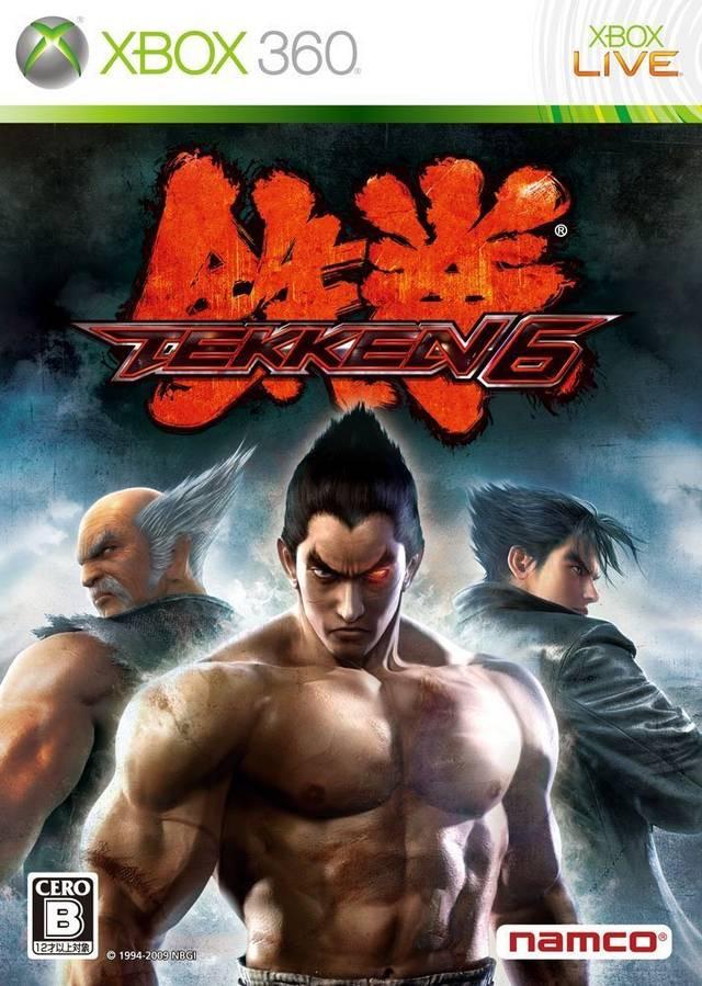 Tekken 6 kopen
