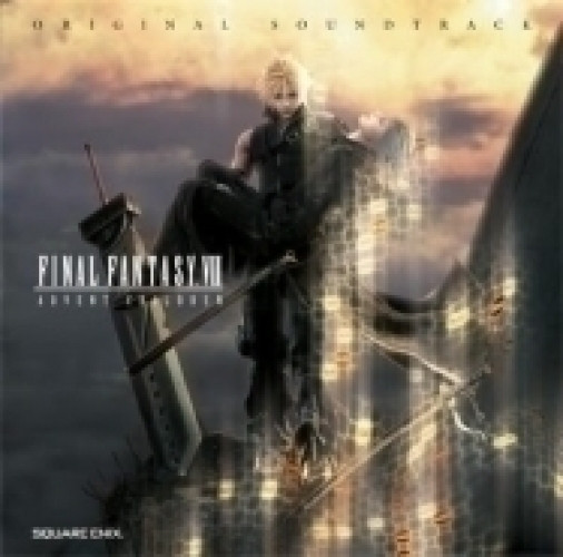 Final Fantasy 7 Advent Children Original Soundtrack