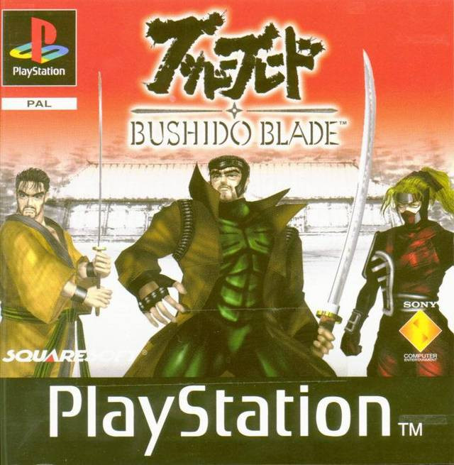Bushido Blade kopen