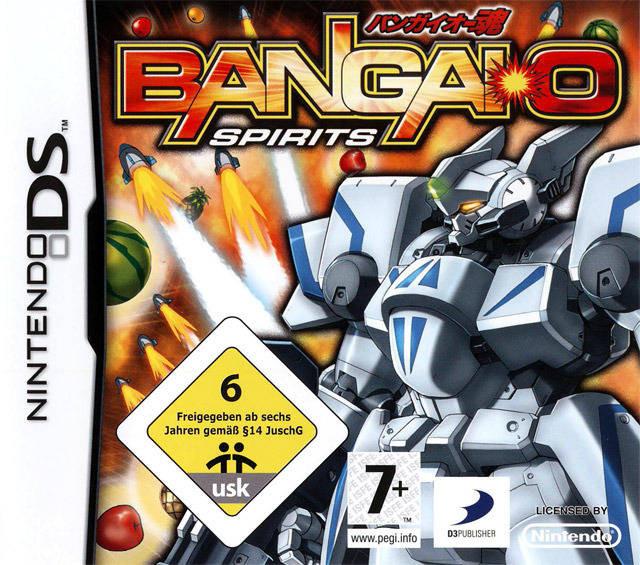 Image of Bangai-O Spirits