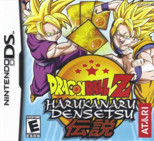 Image of Dragon Ball Z Harukanaru